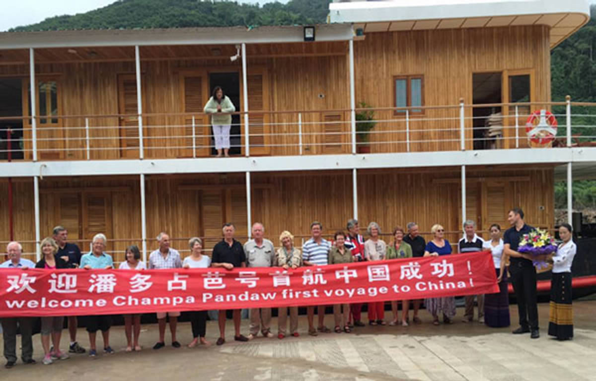 Welcome Champa Pandaw first voyage to China