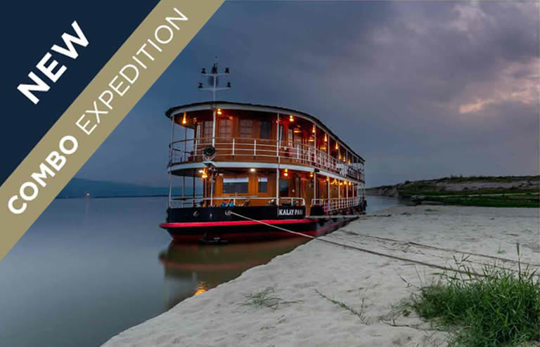 River Cruise itinerary for The Irrawaddy & The Great Irrawaddy Delta